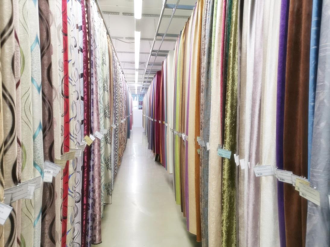 торговый дом текстиль